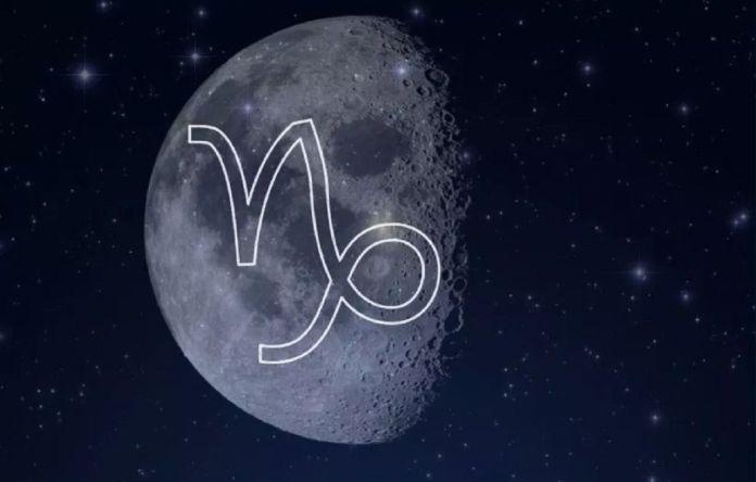 Astrologie Intuitive : Éclipse Lunaire de la Pleine Lune de juillet 2019