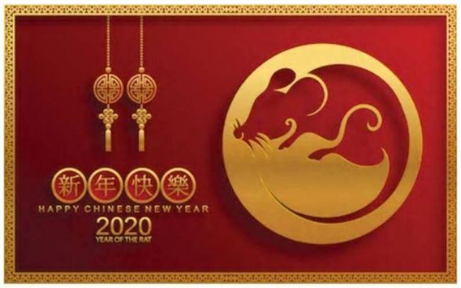 2020 - L'année du Rat de Métal - Symbole du Renouveau