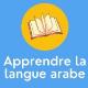 Apprendre la langue arabe