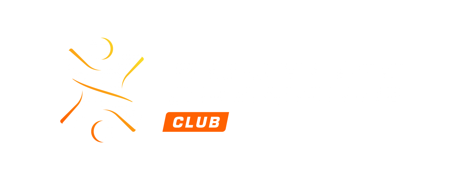 Body Life Changing