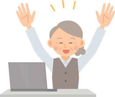 Positif et travail est- ce compatible ?