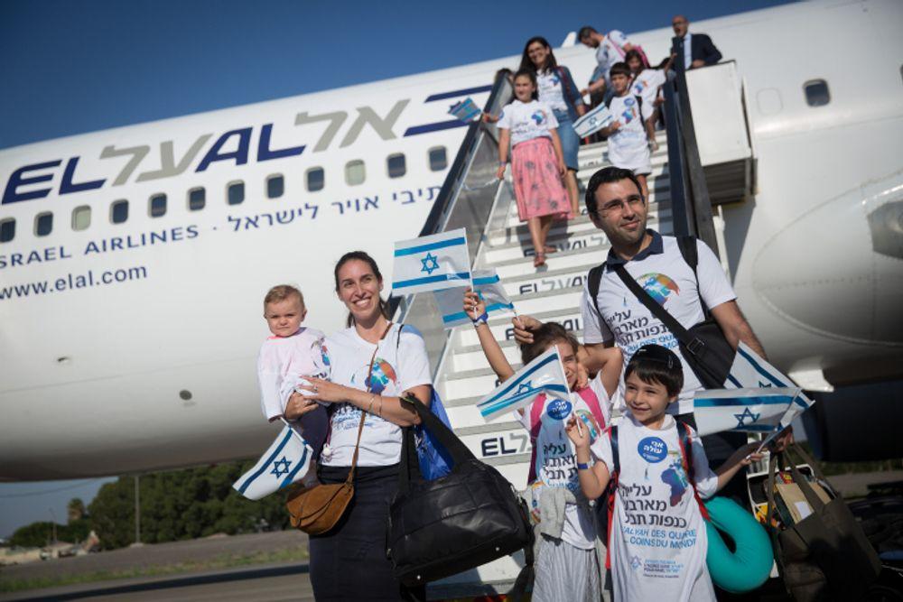 À Cours d'hebreu votre meilleur allié pour une alya réussie !